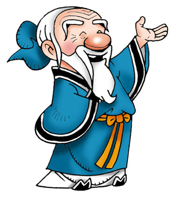 Is this a good persuasive essay about confucious? Please actually read it and write some comments.?
