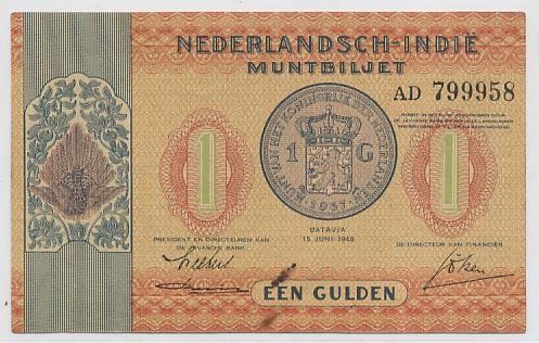Contoh missprint dari pecahan 1 gulden 1940. Nomor seri hanya ada pada sisi kanan.