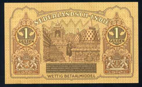 Pecahan 1 gulden bertanggal 1 November 1939 (Proof)