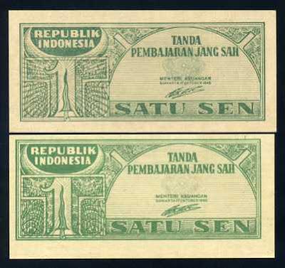 Uang Rupiah Kertas Indonesia Jaman Dulu