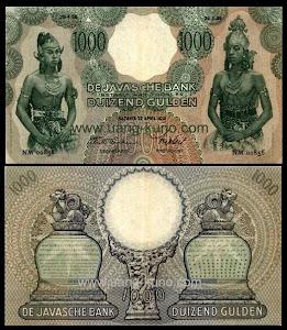 Wayang 1000 gulden