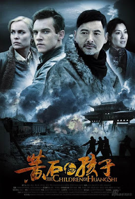 children of huang shi movie