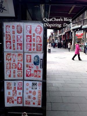 hangzhou, qinghefang road, paper cut