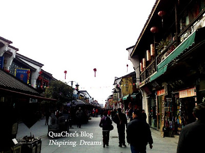 hangzhou, qinghefang road, shopping