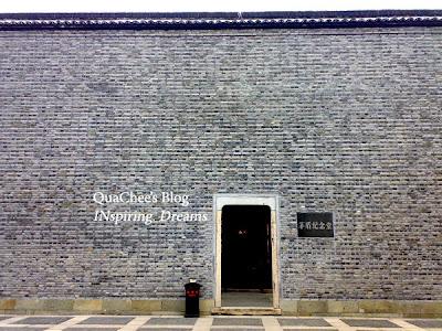 wuzhen, xizha brick wall