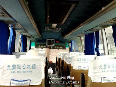 wuzhen-shanghai bus
