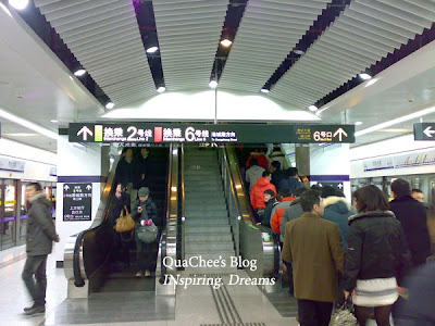 getting around shanghai, shanghai metro station