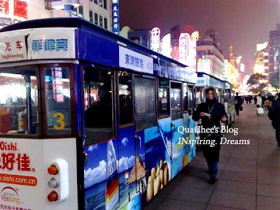shanghai nanjing road, train