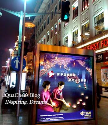 shanghai nanjing road, advertisement