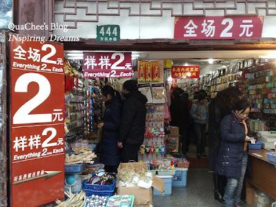 yuyuan garden bazaar, shop