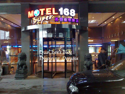 shanghai budget hotel, motel 168