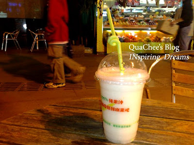 shanghai snack, dessert