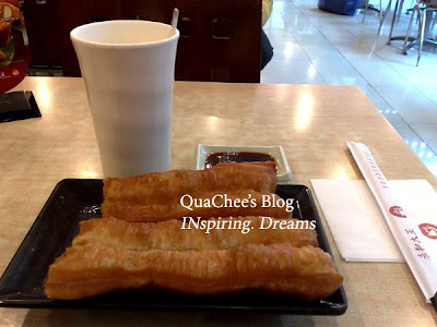 china food, hangzhou food, you tiao fast food