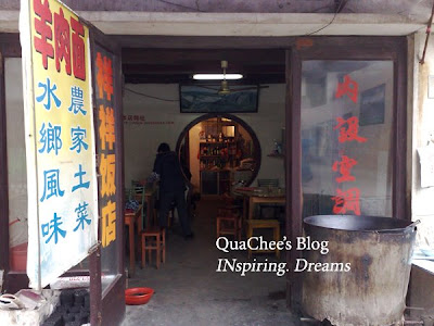 china food, wuzhen food, restaurant