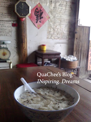 china food, wuzhen food, dessert