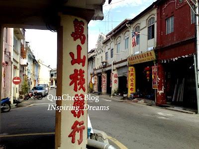 chinese new year malacca, jalan kampung pantai