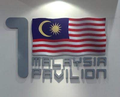 batik inspirations 1 malaysia