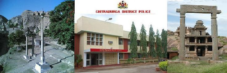 Chitradurga Police
