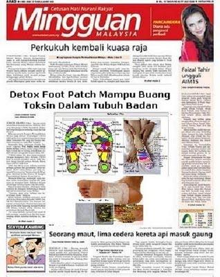 DETOX PATCH TERSIAR DI MINGGUAN MALAYSIA