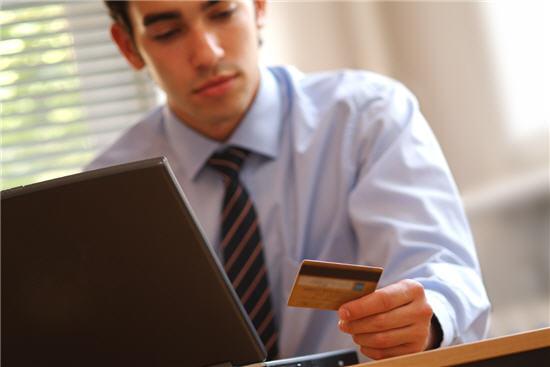 meny#39;s online  shopping