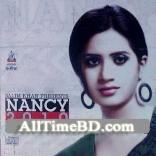 Nancy 2010 Eid Album- Nancy Bangla song