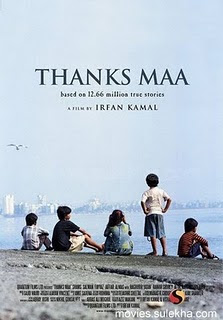 Thanks Maa 2010 hindi movie