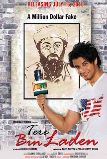 Tere Bin Laden (2010) hindi movie song