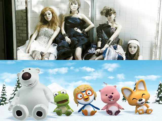 of famous animated Korean