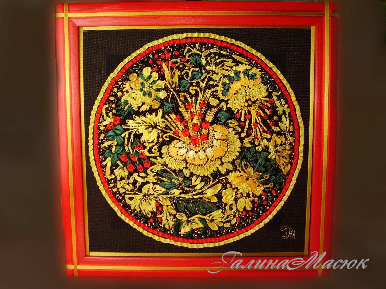 Орнаменты, узоры и схемы для вышивки Лана Митрозор Фотографии 97