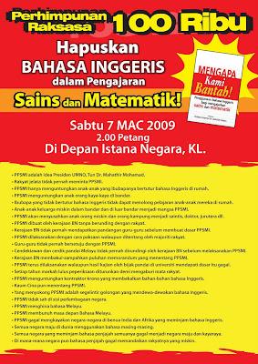 Ayuh Rakyat Malaysia, Jom Bantah ! - Malaysiakini