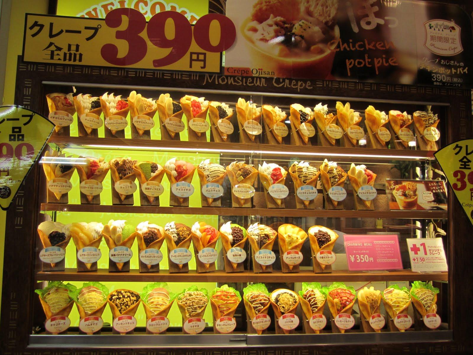 Japanese Savory Crepes