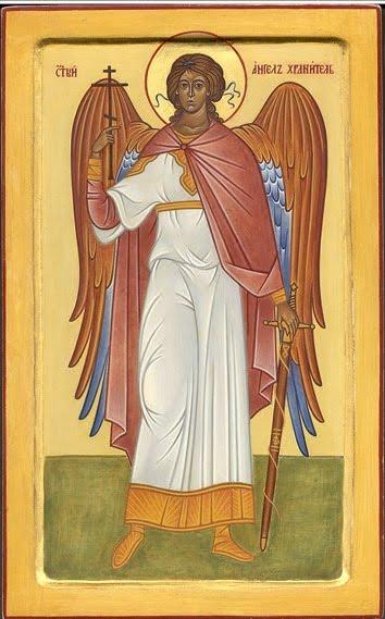 san uriel arcangel