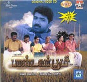 Pandavar Bhoomi (2001)