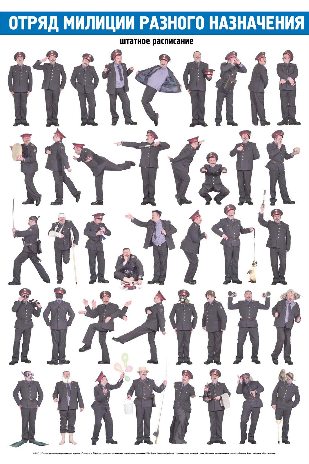 День полиции прикольные поздравления картинки