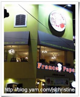 法藍爸爸義式餐館