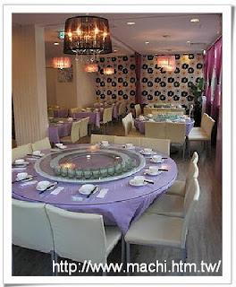 瑪咭異國風味料理餐廳