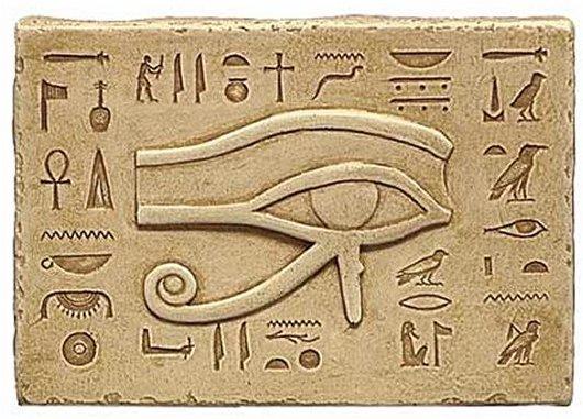 eye+horus.jpg