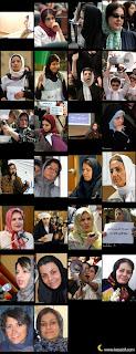 فراخوان براي در خواست آزادي زندانیان سیاسی