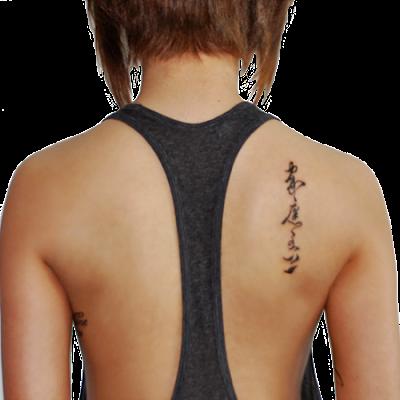 japanese_tattoo_450x450