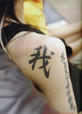 japanesekanji-attoo