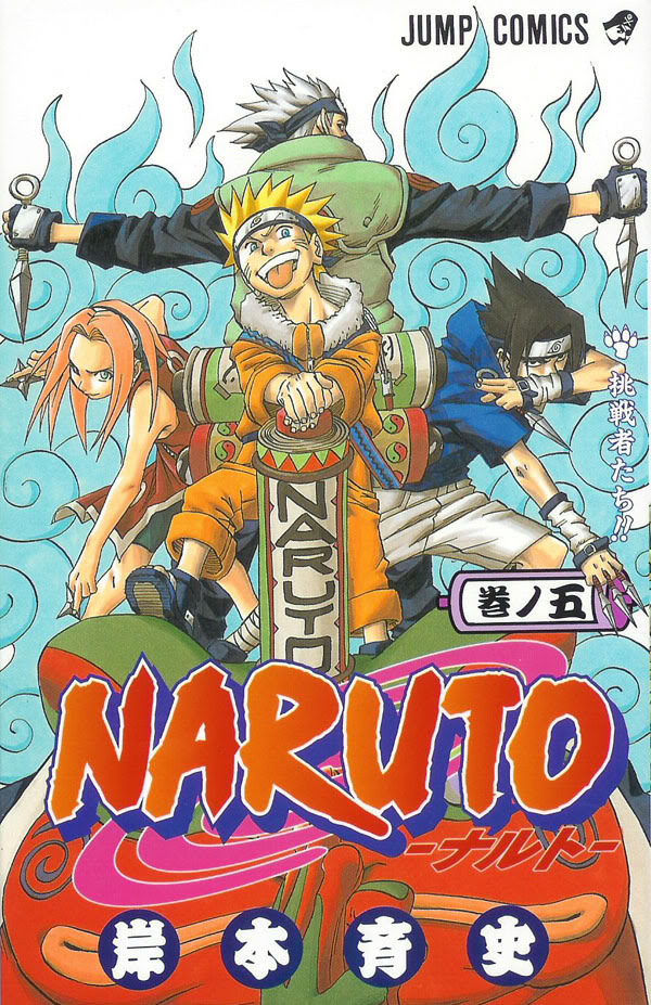 Naruto [lectura online] - [34/??] - [Tomos - 5/??]  Naruto+Tomo5