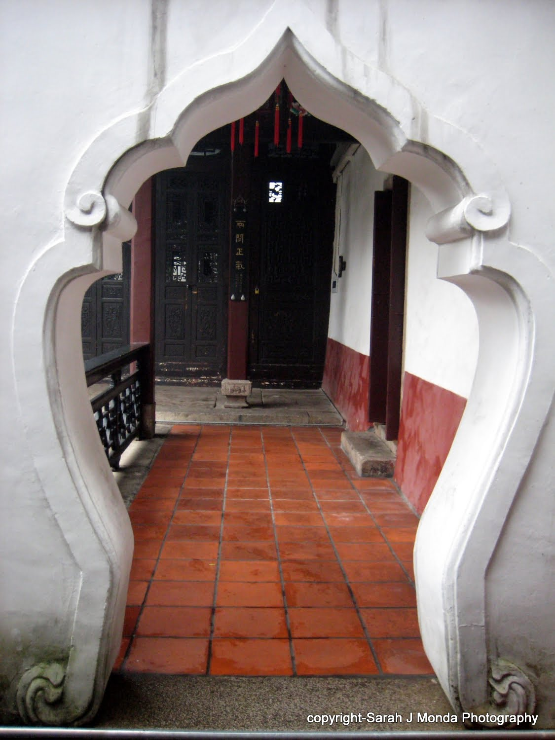 Persian-style door & Surviving China: Clean Air Quiet City and the Ability to Take a ...