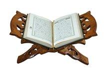 Qur'an explorer