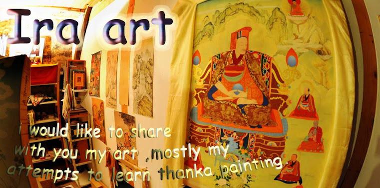 Ira art