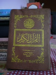 Al-Quran Karim
