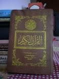 Al-Quran Karim