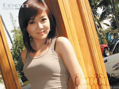 Wine Su Khine Thein