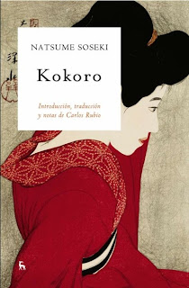 an examination of kokoro by natsume soseki Kokoro by natsume soseki although lesser known in the west until recently, natsume soseki has long been considered the father of modern japanese literature he used to grace the 1000 yen note and murakami himself claims soseki as a critical influence.