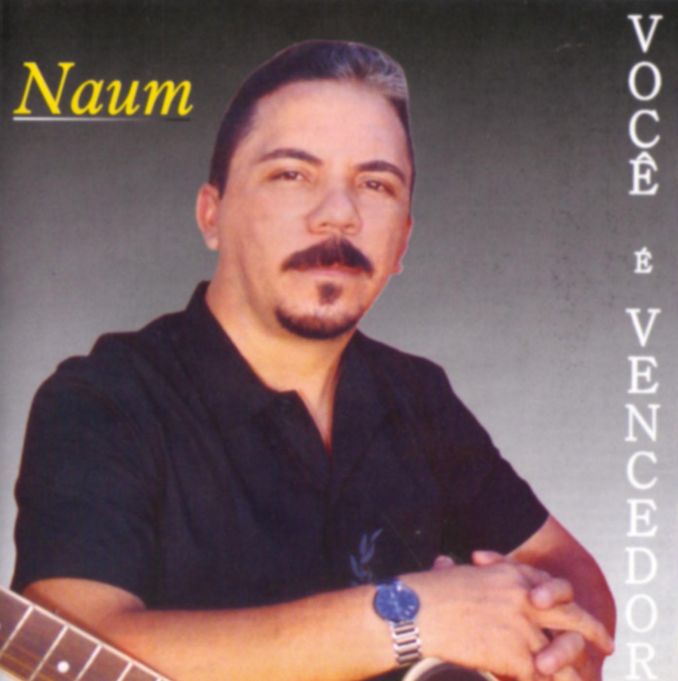 Naum Esteves