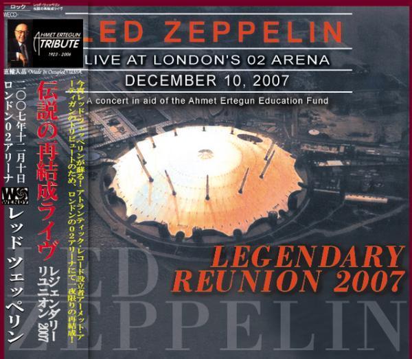 [LZ2007-12-10-front_Wendy.jpg]